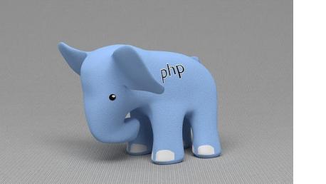 Curso online de Lenguaje PHP y CAKEPHP