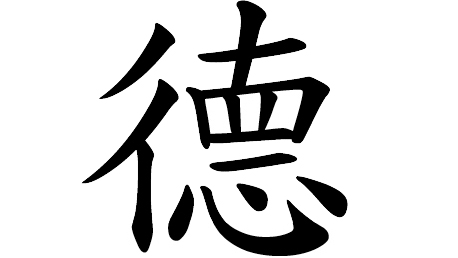 Curso Chino Nivel 3