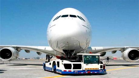 Programa Superior en Gestión de Empresas Aeronáuticas