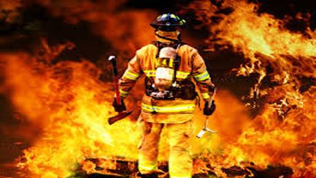 Curso Perito de Seguros en Incendios y Riesgos Diversos (Curso Universitario de Especialización)