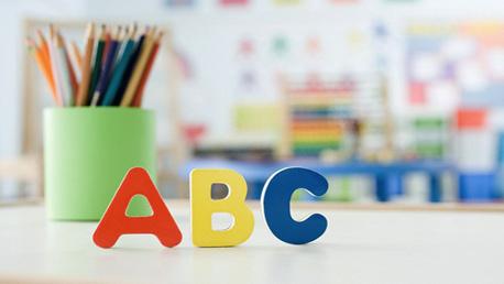 Curso Auxiliar en Educación Infantil