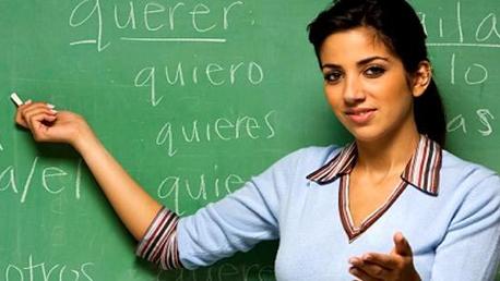 Curso Formación de Profesores de Español ELE a distancia