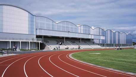 Máster Universitario en Dirección y Gestión de Instalaciones e Instituciones Deportivas - MBA en Instalaciones e Instituciones Deportivas