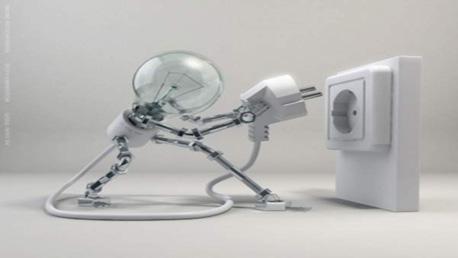 Curso Electricidad General