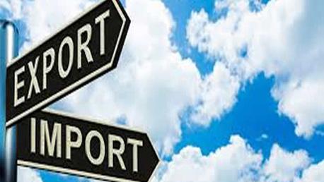 Postgrado Comercio Internacional