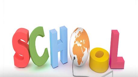 Grado Educación Infantil con Mención en Lengua Extranjera: Inglés