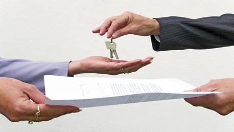 Curso Agente Inmobiliario o Gestión de la Propiedad Inmobiliaria