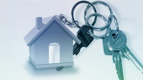 Curso Gestión de Comunidades y Patrimonios Inmobiliarios