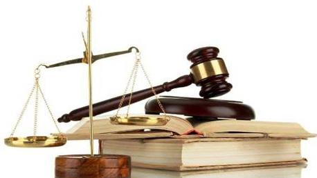 Grado Oficial en Derecho