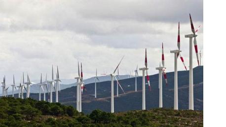 Curso online de técnico en energía eólica