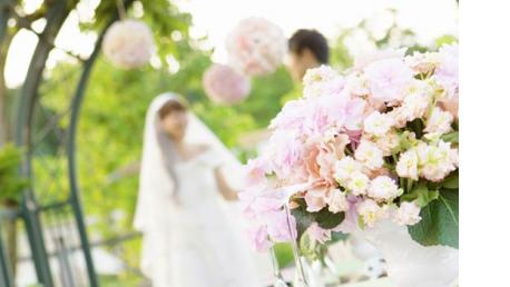 Curso online de Wedding planner