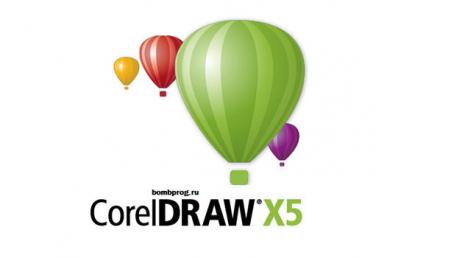 Curso online de CorelDRAW X5