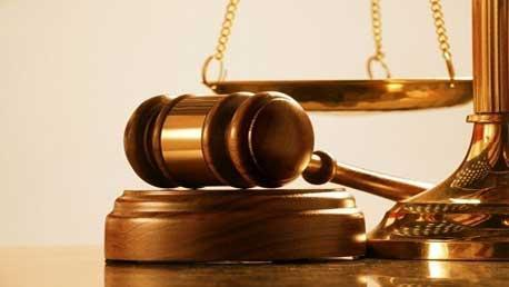 Oposiciones Auxilio Judicial Online
