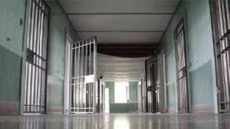 Oposiciones Prisiones - Ayudante de Instituciones Penitenciarias