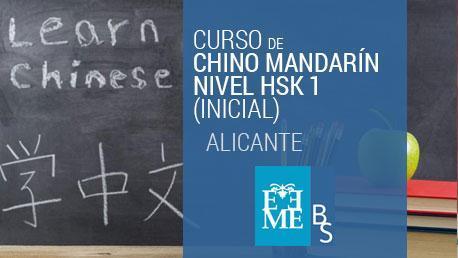 Curso de Chino Mandarín Nivel HSK 1