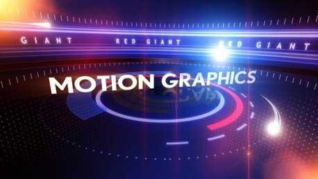 Curso Motion Graphics con Cinema 4D