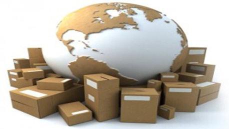 Curso Logística y Comercio Exterior