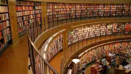 Oposiciones a Auxiliar de Biblioteca y Archivos de la Xunta de Galicia