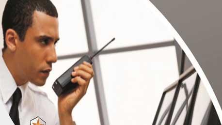 Curso Servicio de Vigilancia en Centros de Internamiento y Dependencias de Seguridad