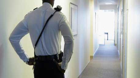 Curso Servicio de Vigilancia en Centros Hospitalarios