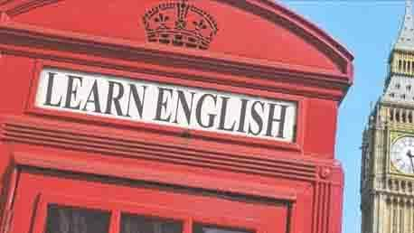 Curso Inglés Online Oxford