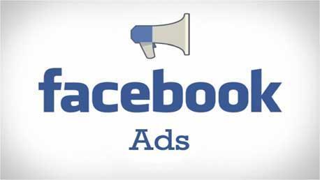 Curso Online de Facebook Ads Orientado a la Conversión