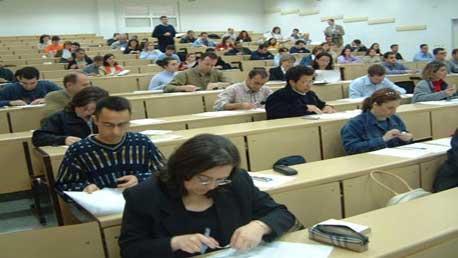 Curso Acceso Universidad para Mayores de 25 años