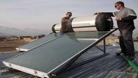 Curso Montaje y Mantenimiento de Instalaciones Solares Térmicas
