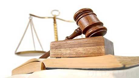 Oposiciones Auxilio Judicial