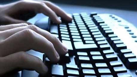 Curso Gestión Informatizada de Empresas 2011