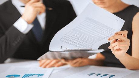 Curso Retos en la Aplicación de la Ley de Contratación en el Sector Público