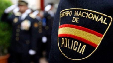 Oposiciones a Policía Nacional