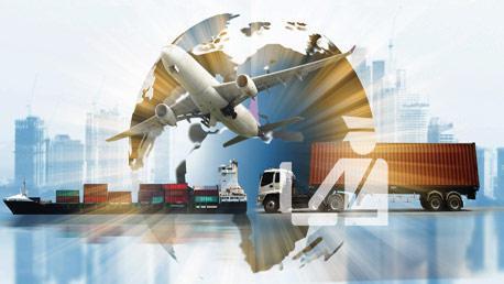 Curso Gestión de Procedimientos Aduaneros y Comercio Exterior