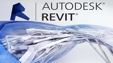 Curso Autodesk REVIT 2020 Básico