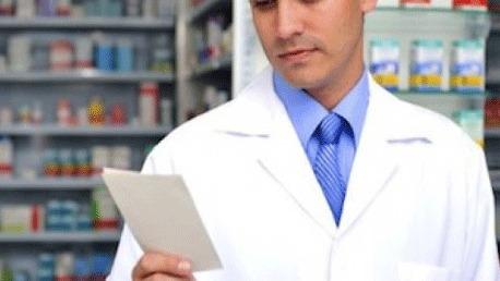 Curso Ciclo Formativo de Grado Medio en Técnico en Farmacia y Parafarmacia
