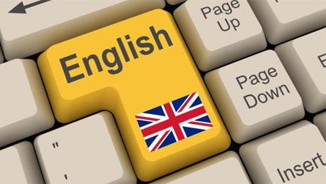 Curso First Certificate in English (FCE)