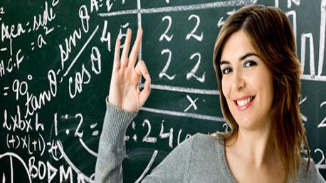 Oposiciones Profesor de Secundaria: Matemáticas