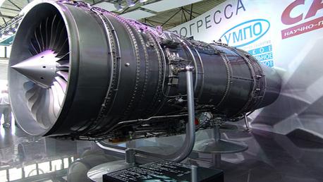 Curso Enseñanza Técnico Profesional de Mecánico de Motores de Avión