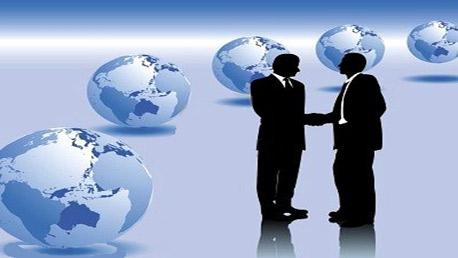 Master Dirección de Comercio Internacional