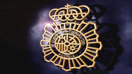 Oposiciones Policía Nacional Cuerpos de Seguridad del Estado