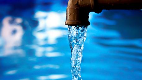 Máster en Tratamiento del Agua - Titulación Propia de la Univ. Rey Juan Carlos