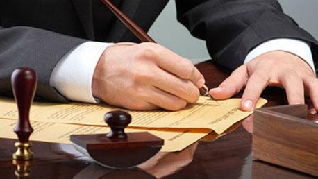 Doble Grado en ADE y Derecho
