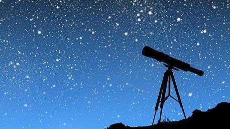 Máster Universitario en Astronomía y Astrofísica