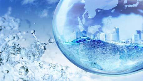 Master Gestión, Tratamiento y Depuración de Aguas
