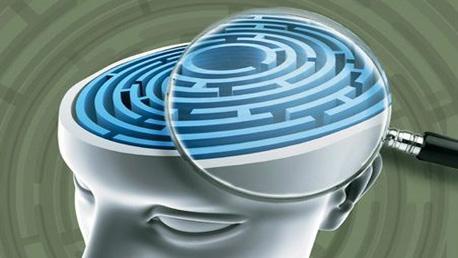 Master Psicología Forense Online