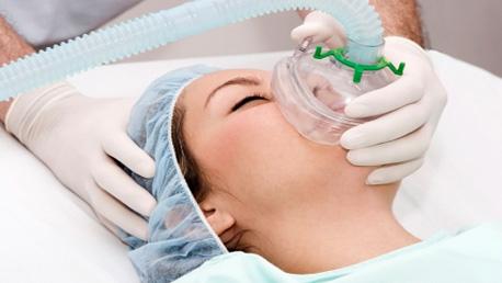Programa Oficial de Actualización Profesional en Anestesiología, Reanimación y Terapéutica del Dolor (4 años)