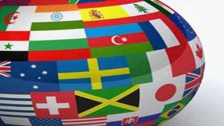 Grado Relaciones Internacionales
